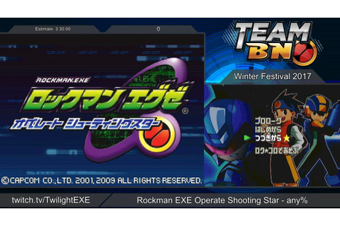 Rockman EXE: Operate Shooting Star - Speedrun by ...