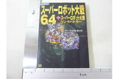 SUPER ROBOT WARS 64 Perfect Game Guide Japan Book Nintendo ...