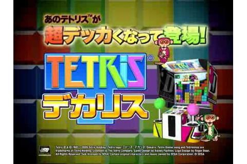 Tetris Dekaris - Trailer officiel - YouTube