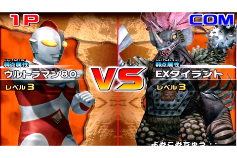 Daikaiju Battle Ultra Coliseum DX - Ultraman 80 vs EX ...
