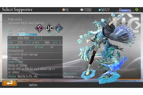 Yuki-onna | Destiny of Spirits Wiki | FANDOM powered by Wikia