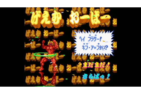 Ganbare Goemon 4 - Game Over - YouTube