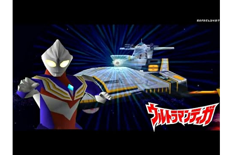 Ultraman Tiga & Ultraman Dyna:New Generations PS1 (Story ...