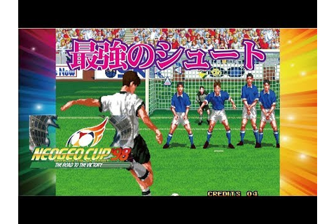 Neo-Geo Cup '98 - The Road to the Victory ネオジオカップ98 Arcade ...