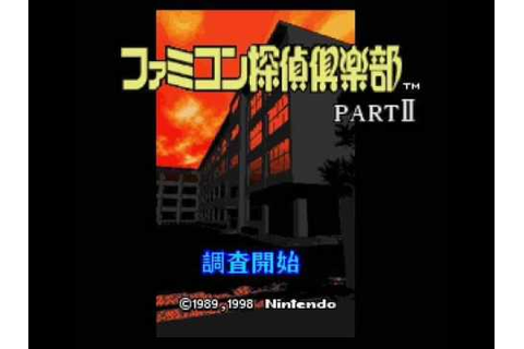 Famicom Tantei Club 2 [MUSIC] - In front of the school ...