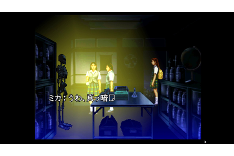 Twilight Syndrome: Tansaku hen (PS1) Gameplay slice - YouTube