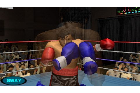 Boxer's Road 2 - The Real (2006) by Ertain PSP game