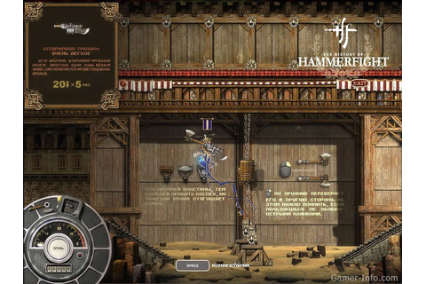 Hammerfight (2009 video game)