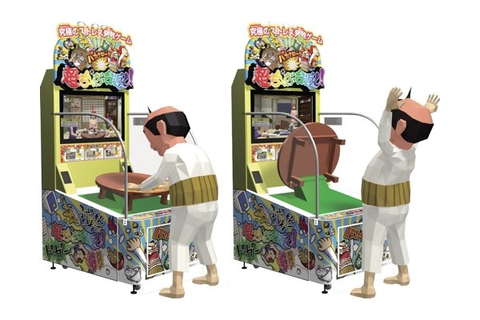 Meet The Awesome Japanese Table Flip Arcade Game: Yes, You ...