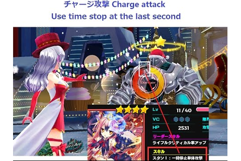 Ragnastrike Angels - Active Skills Game Guide for all map ...