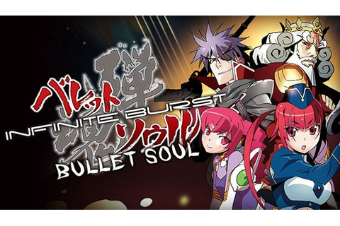 BULLET SOUL INFINITE BURST Free Download - Torrent Pc ...