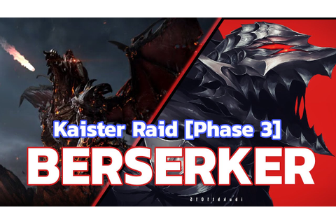 Lost Ark - Kaister Raid [Phase 3] Berserker - YouTube