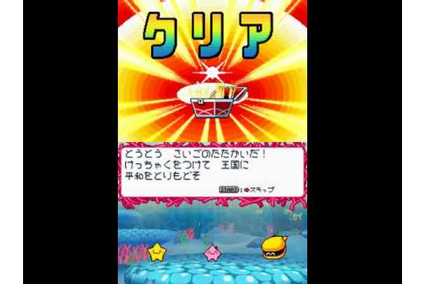 Densetsu no Stafy 4 Playthrough Part 9 - YouTube