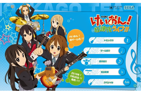 Gustim27: [Game] K-ON! Houkago Live!! [JAP]
