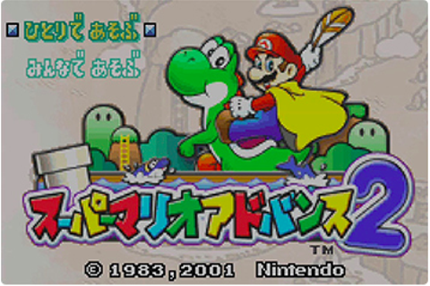 Super Mario World: Super Mario Advance 2 - Game - Nintendo ...
