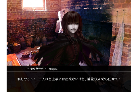 The House in Fata Morgana: Mini Games – April Fool's 2015 ...