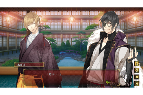 Download The Men of Yoshiwara: Ohgiya Full PC Game