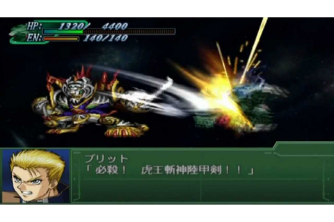 Super Robot Taisen Alpha 3 ~Shin Koryuoh All Attacks ...