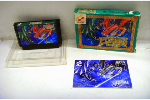 Japanspel Blog: Dragon Scroll for famicom