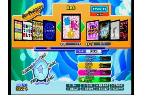 Dance Dance Revolution MUSIC FIT Songlist License Songs ...