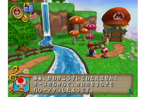 Screens: Dancing Stage Mario Mix - GameCube (31 of 33)