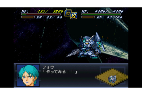 Super Robot Wars Alpha 2 - Mass Produced Nu Gundam(F ...