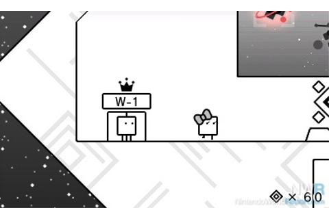 Bye-Bye BoxBoy! - Game - Nintendo World Report