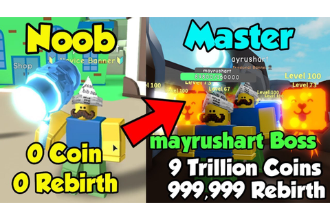 I Am A Boss In This Game! 1 Trillion Coins! Beat The Game ...
