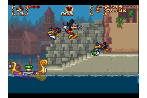 Mickey Mouse to Donald Duck - Magical Adventure 3 Japan ...