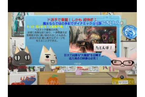 Mainichi Issho Toro Station - Bayonetta Part 2/2 - YouTube