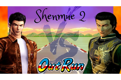 Shenmue 2 (OutRun) Arcade game - YouTube