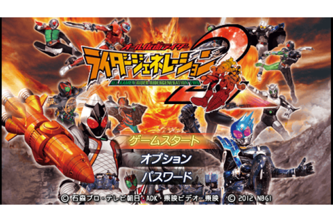 All Kamen Rider - Rider Generation 2 (Japan) PSP ISO Free ...