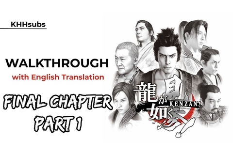 [KHH]Ryu ga Gotoku Kenzan! Walkthrough with English ...