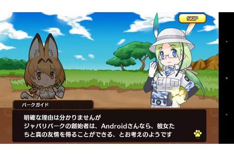 [BGM] Kemono Friends Game - Story theme - YouTube