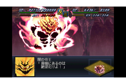 Super Robot Wars Alpha 2 - Emperor of Darkness Attacks ...
