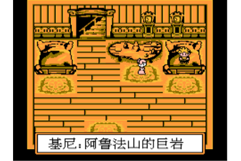 Play NES Lode Runner (Japan) Online in your browser ...