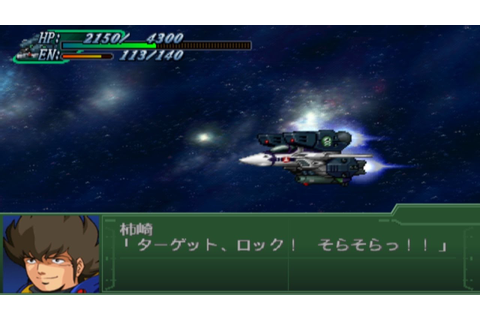 Super Robot Wars Alpha 3 - VF-1A Attacks - YouTube