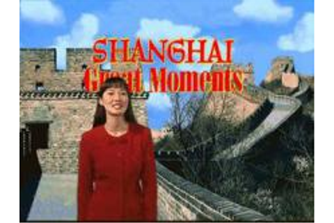 Shanghai: Great Moments Download (1995 Puzzle Game)