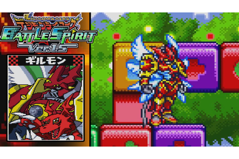 Digimon Battle Spirit 1.5 - 1P Mode ExtraGuilmon ...