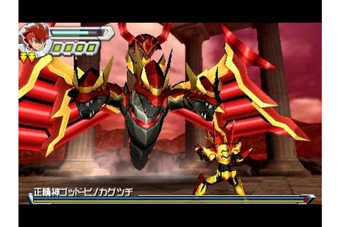 Gaist Crusher God ガイストクラッシャーゴッド 3DS Demo Gameplay - YouTube