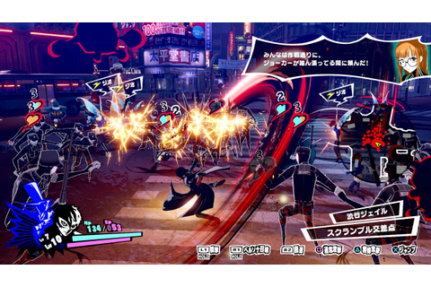 Persona 5 Scramble: The Phantom Strikers [Playstation 4 ...