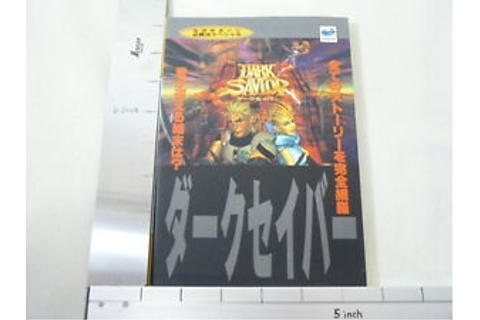 DARK SAVIOR Game Guide Hisshouhou Special Book Sega Saturn ...
