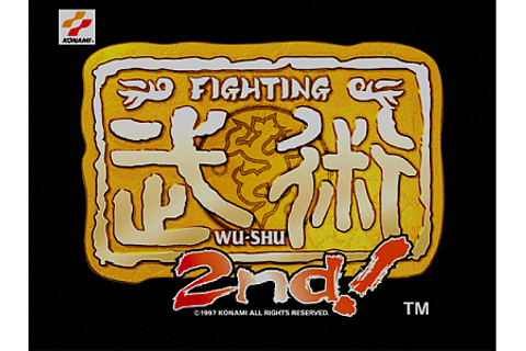 Fighting Bujutsu arcade video game by Konami (1997)
