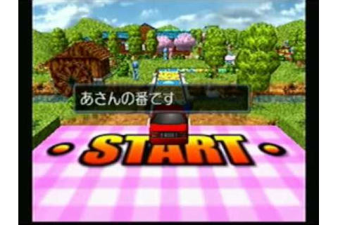 Dreamcast (Jap.) - Jinsei Game for Dreamcast - YouTube