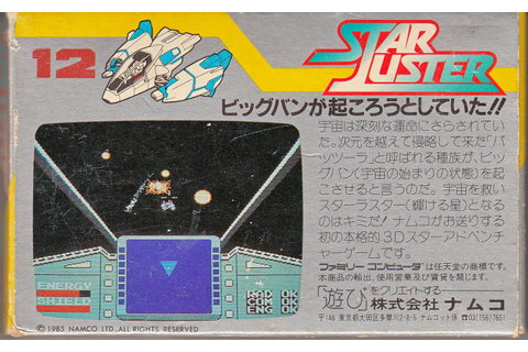 SomeRussianMarioDude: Famicom Game Manuals #16: Star Luster