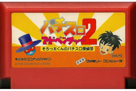 Famicom P | Retro Video Gaming