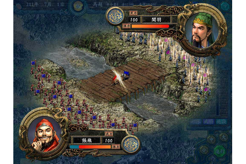 Romance of the Three Kingdoms IX Fiche RPG (reviews ...