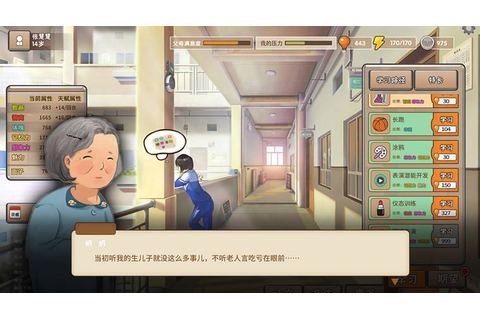 This hit Chinese game lets you play as a mom or dad, and ...