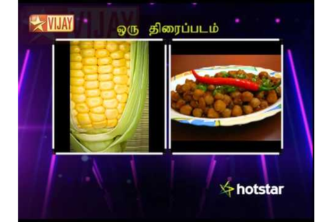 Connexion - Tamil New Year Special - YouTube