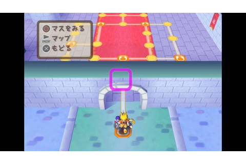 Dokapon DX Wataru Sekai wa Oni Darake Gameplay {PS2} {HD ...